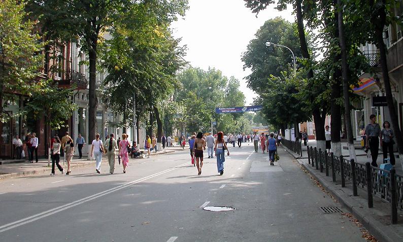 краснодар веб камера красная улица