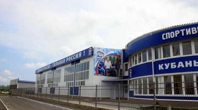 СК Олимп в Кропоткине