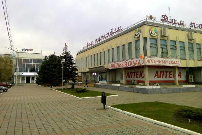 Абинск веб-камера онлайн